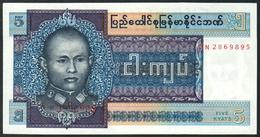 Burma 5 Kyat 1973 AUNC - Myanmar