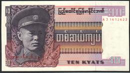 Burma 10 Kyat 1973 UNC - Myanmar