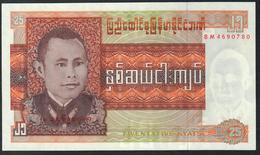 Burma 25 Kyat 1972 AUNC - Myanmar
