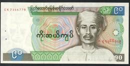 Burma 90 Kyat 1987 UNC Staple Holes - Myanmar