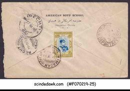 IRAN - 1930 ENVELOPE TO USA WITH STAMP - Iran