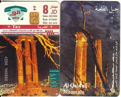 "JORDAN - Al-Qala""ah Mountain, Tirage 50000, 06/00, Used - Jordanie"