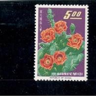 TAIWAN1964:FLOWERS Michel512 Mnh** - 1945-... Republiek China