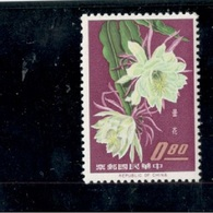 TAIWAN1964:FLOWERS Michel509mnh**(missing A Perf) - 1945-... Republiek China