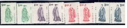 TAIWAN1972:Michel915-18x,y Mnh** - 1945-... Republik China