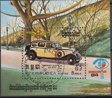 KAMBODSCHA 1983 - MiNr: 576 Bl. 138 Hispano Suiza 1938 - Autos