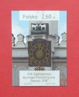 Poland 2018 - Mint MNH ** - Mi 5022 B , Fi 4872 A - Imperforated, Non Dentelé, Ungezähnt Poznan --- Pologne Polen -- 344 - 1944-.... République