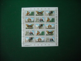 ROMANIA 1983 - FAUNA - SHEET OF 15 WITH 3 STRIP OF5 - Stamps