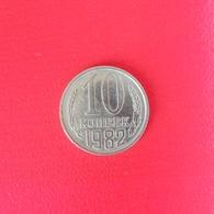 10 Kopeken Münze Aus Der Sowjetunion Von 1982 (sehr Schön) - Russland