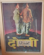 Cinema Poster. Indian Movie. Dosti.  1964. Size 24 / 36 Inches.  Average State. Morrocan Copie. Small Tear. - Manifesti & Poster