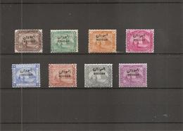 Soudan ( 1/8 X -MH) - Soudan (1954-...)