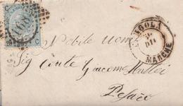 75 - Lettera Con Testo Del 1866 Da Pergola A Pesaro Con Cent 20 Su 15 Ferro Di Cavallo 1 Tipo  . - 1861-78 Victor Emmanuel II.