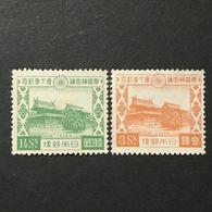 ◆◆◆Japan 1930   10th Anniv. Of Dedication Of Meiji Shrine.   Complete     AA3870 - Unused Stamps
