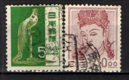 GIAPPONE - 1950 -  HISOKA MAEJIMA - DEA CANNON - USATI - 1926-89 Imperatore Hirohito (Periodo Showa)