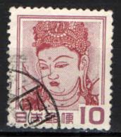 GIAPPONE - 1953 -  DEA KANNON - USATO - 1926-89 Imperatore Hirohito (Periodo Showa)