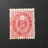 ◆◆◆Japan  1883  UPU Koban   2Sen  USED     AA3882 - Giappone