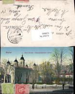 620806,Belgrad Belgrade Beograd Serbia Yugoslavia Serbische Kirche - Serbien