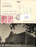 620789,Belgrad Belgrade Beograd Serbia Yugoslavia Gebäude - Serbien