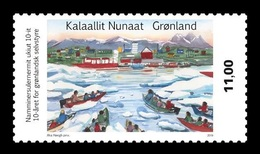 Greenland 2019 Mih. 830 Self-Government In Greenland. Boats MNH ** - Groenland