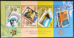 151.MACEDONIA 2005 STAMP S/S 50TH. ANNIVERSARY OF EUROPA STAMPS, MOTHER TERESA - Macedonia