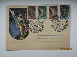 USSR RUSSIA 1958 SPACE  , MOSCOW SPECIAL CANCEL ,  1957 POSTAL STATIONERY COVER    , O - 1950-59