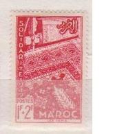 MAROC          N°  YVERT  :   288       NEUF AVEC  CHARNIERES      (  CH 02/28  ) - Maroc (1891-1956)