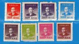 Chine** 1949 -  Sun Yat-Sen. Yvert. 726-727-729-730-731-732-733-734 D. 14. Sans Gomme.  Vedi Descrizione - 1912-1949 Repubblica