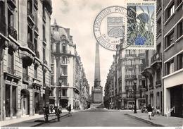 93-NEUILLY SUR SEINE-N°415-C/0359 - Neuilly Sur Seine