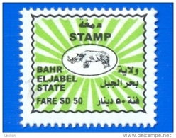 SOUTH SUDAN Revenue Stamp 50 SD Bahr Eljabel State (=Central Equatoria) Südsudan Soudan Du Sud - South Sudan
