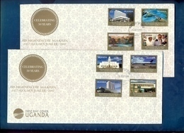 UGANDA FDC 2 First Day Covers With 8 Stamp Set Aga Khan 50th Anniversary Coronation 2008 - Oeganda (1962-...)