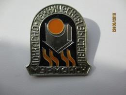 RUSSIA USSR FIREMEN MURMANSK EXPOSITION PIN BADGE , 0 - Firemen
