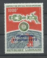GABON YVERT AEREO  169  MH  * - Gabón (1960-...)