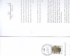 Lebanon-Liban-LIQUIDATION FOLDERS- 75th Ann Indepe.Hiugh Value FDC Cancellation-Less Than Post Price- 2 SCANS-SKRILL ONL - Lebanon