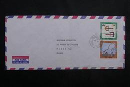 KOWEÏT - Enveloppe Pour La France En 1974 , Affranchissement Plaisant - L 33455 - Koweït