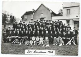 GROUPE MUSIQUE, MUSICIENS A STENAY, LA LYRE STENAISIENNE EN 1960, FANFARE, MEUSE 55 - Stenay