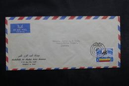 KOWEÏT - Enveloppe Commerciale Pour La France En1966 , Affranchissement Plaisant - L 33461 - Koweït