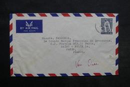 BAHREIN - Enveloppe Commerciale Pour La France En 1965, Affranchissement Plaisant - L 33465 - Bahreïn (1965-...)