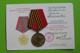 Soviet Medal. 65 Years Of Victory In WWII. + Document. President V.Yanukovich Signature - Russie