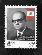 TIMBRE OBLITERE  DU LIBAN DE 2016 - Libanon