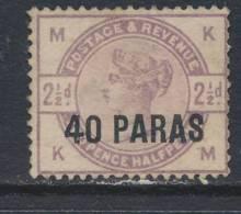 BRITISH LEVANT, 1885 40 Para Unused No Gum, SG1, Cat £160 - British Levant
