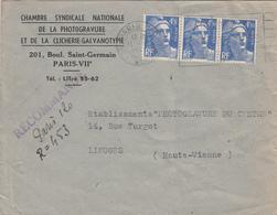 SEINE ENV 1947 PARIS 120 BD ST GERMAIN RECOMMANDEE PROVISOIRE GANDON BANDE DE 3 DU 4F50 - Marcophilie (Lettres)