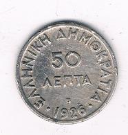 50 LEPTA 1926  B  GRIEKENLAND /5021// - Grèce