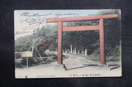 JAPON - Carte Postale - Rarge Torii At Hakone - L 33508 - Japan