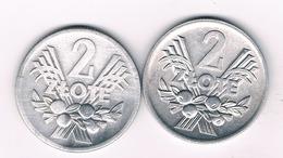 2 X 2 ZLOTYCH 1958+1974 POLEN /5037/ - Pologne