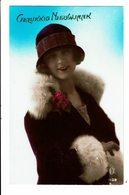CPA - Carte Postale Pays Bas -Gelukkig Nieuwjaar Dame Avec Manteau-1928 - VM4016 - Nieuwjaar