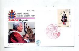 Lettre Cachet  Visite Pape Nagasaki - 1926-89 Emperor Hirohito (Showa Era)
