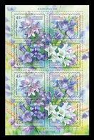 Russia 2019 Mih. 2708/11 Flora Of Russia. Bellflowers (M/S) MNH ** - Ungebraucht