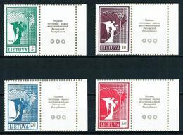 Lituania Nº 394/7 (dentado Figurado) Nuevo - Lituania