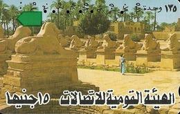 USATA-EGITTO - Egypt