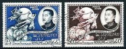 Laos Nº A-5/6 USADO - Laos